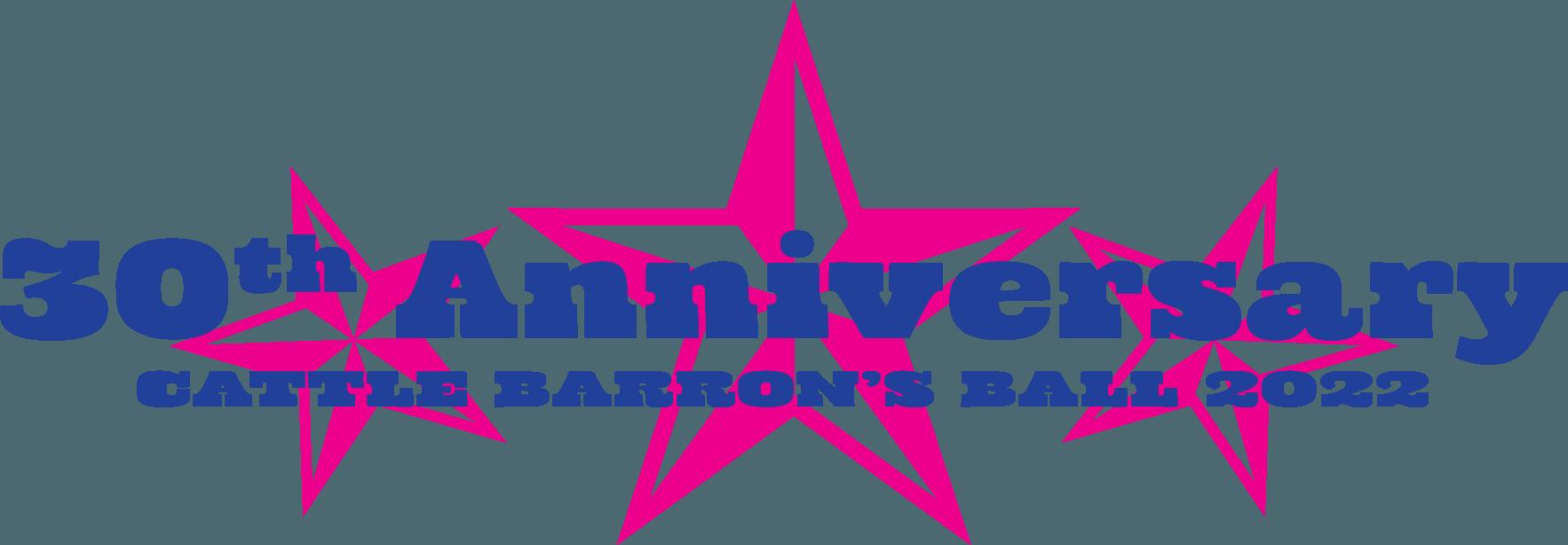 Cattle Barons Ball – Wichita Falls, Texas